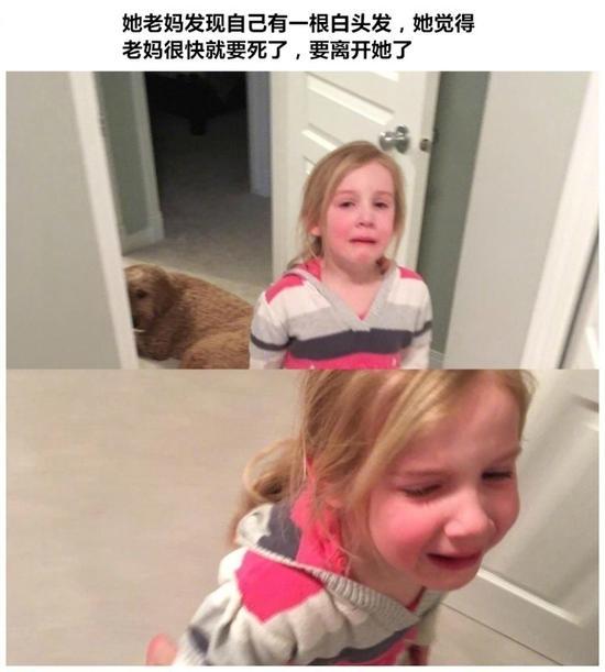 妈妈有白头发就以为要死了_晒娃之孩子对爸妈生气的各种奇葩理由第2张