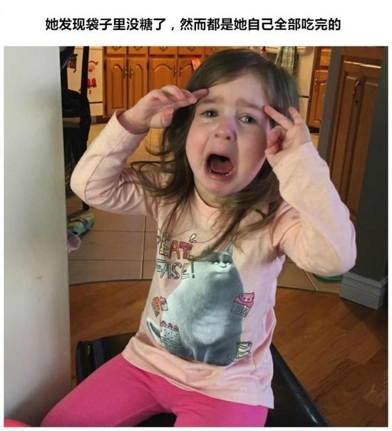发现包里没糖了_晒娃之孩子对爸妈生气的各种奇葩理由第3张