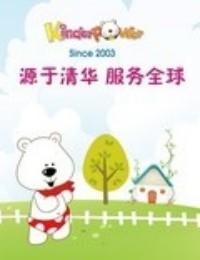 清华幼儿英语学习
