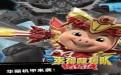 猪猪侠第6季幸福救援队