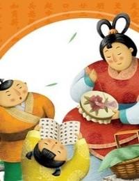 洪恩经典小国学(三字经)