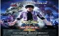 铠甲勇士之帝皇侠(2010)