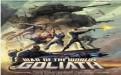 世界之战:歌利亚(2013)