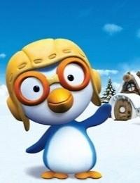 小企鹅PORORO第2季英文版