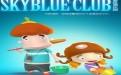 蓝色俱乐部