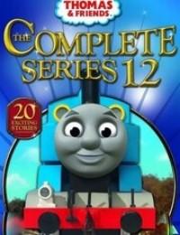 托马斯和他的朋友们第12季