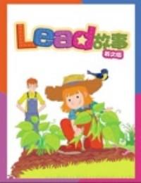 Lead故事