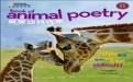 最美动物诗集