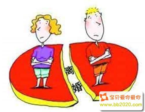 夫妻双方自愿离婚协议书怎么写 离婚协议书模板第1张
