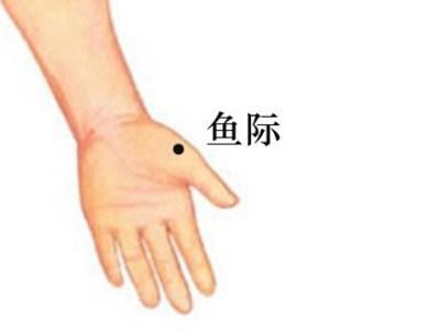 按摩鱼际穴_夜间快速止咳的穴位按摩方法第4张