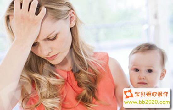 首款产后抑郁症药问世 让产妇快速恢复健康第1张