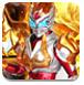 铠甲勇士焰之超级拿瓦