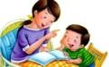 父母必知:家庭教育对孩子成长影响的重要性