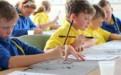 孩子一生受用的能力:学会竞争 如何培养孩子竞争意识能力