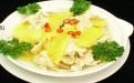 改善孕妇水肿及头昏目花健康营养食谱:水晶菠萝