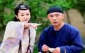 《咱们穿越吧》第二季本周日开播 张国立携众明星穿越到清朝