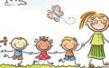如何为孩子选择合适的幼儿园 选择幼儿园存在哪些误区