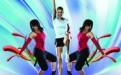 怎样跳健美操减肥瘦身效果更好