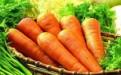 宝宝不喜欢吃胡萝卜怎么办 怎么让孩子爱上吃胡萝卜
