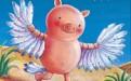 少儿读物:图画故事书《小猪变形记》(组图)