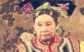 清宫生男生女图(表)
