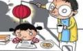 家长不陪做作业 或许孩子会多得五种至关重要能力