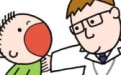 宝宝如何避免意外窒息和消化道异物?预防要紧!