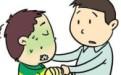 孩子痴笑愣神后双手抖动是癫痫病 必须及时治疗
