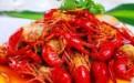 虾的营养价值及功效与作用