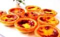 怎样做蛋挞好吃 葡式蛋挞的做法大全