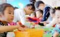 孩子超前教育不一定对孩子好 可能导致孩子厌学