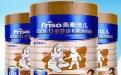 2018年婴儿奶粉质量排行榜10强