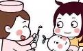 自费五联疫苗包括哪些 有没有必要打