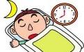 宝宝每天所需睡眠时间是多少小时