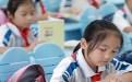 中小学课后服务该提供哪些服务呢?